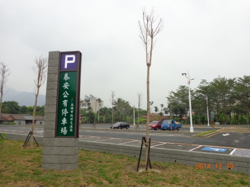 Singuang Public Parking Lot - Renovated